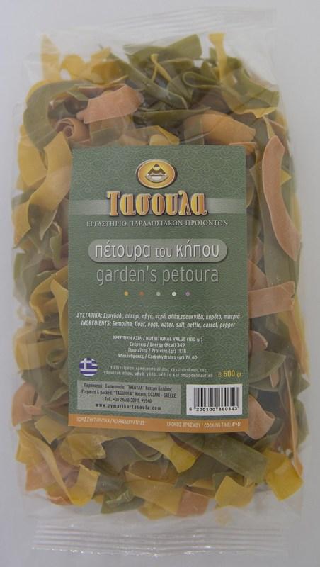 mini-petoura-tou-kipou